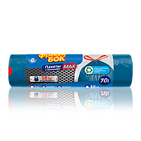 Мешки для мусора с затяжками Фрекен Бок суперкрепкие 70 л 10 шт.