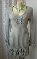 Платье женское теплое вязаное осень зима бренд Clockhouse р.42-44 4427а