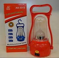 Фонарь кемпинговый AS-3312, туристический фонарь, AS-3312