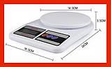 Ваги кухонні на кухню кухонні ваги для ваги кухоные sf400 як аврора скарлет сатурн, фото 2