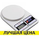 Ваги кухонні на кухню кухонні ваги для ваги кухоные sf400 як аврора скарлет сатурн, фото 3