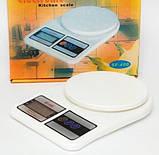 Ваги кухонні на кухню кухонні ваги для ваги кухоные sf400 як аврора скарлет сатурн, фото 5