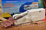 Ручная швейная машинка handy stitch Singer sewing machine миниАтюрная портативная компактная Швейка, фото 3