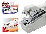Ручная швейная машинка handy stitch Singer sewing machine миниАтюрная портативная компактная Швейка, фото 4