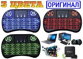 Беспроводная мини Клавиатура с Подсветкой Rii mini i8 для Андроид с тач падом юсб usb смарт тв ноутбукаРусская