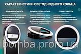 Світлодіодне кільце Лампа дляСелфи телефонаСмартфона підсвічування світло спалах кільцева ledSelfie Ring Ligh фото, фото 6