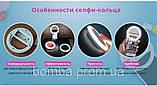 Світлодіодне кільце Лампа дляСелфи телефонаСмартфона підсвічування світло спалах кільцева ledSelfie Ring Ligh фото, фото 10