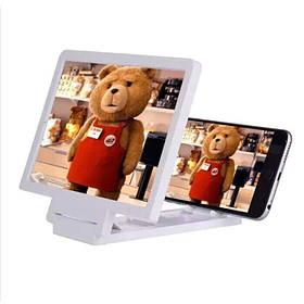 ЗD увеличительНое стекло экрана мобильного подставка увеличитель збільшувач экрана для телефона 3д