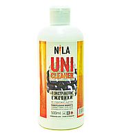 Универсальная жидкость Nila Uni-Cleaner без ацетона для очистки 500 мл. ежевика