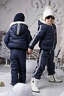 """Зимний костюм """"Армани"""" т. стеганная плащевка на синтепоне / темно-синий (рост 104-140), фото 1"""