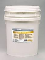 Быстрорастворимый гипохлорит кальция в гранулах BWT BENAMIN Aktivchlor (40 кг)