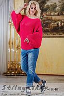 Женская свитер Летучка коралл