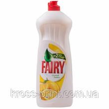 Засіб для миття посуду Fairy 1л Лимон 10шт/уп