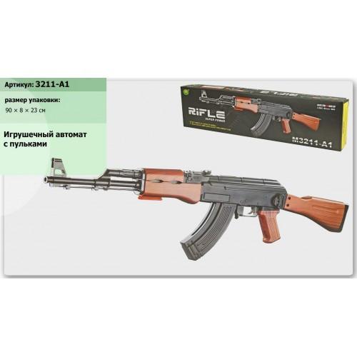 Дитячий Автомат Калашникова АК-47 M 3211-A1