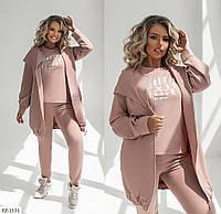 Модный женский спортивный костюм тройка кардиган, футболка и штаны больших размеров 50-56 арт. 4063
