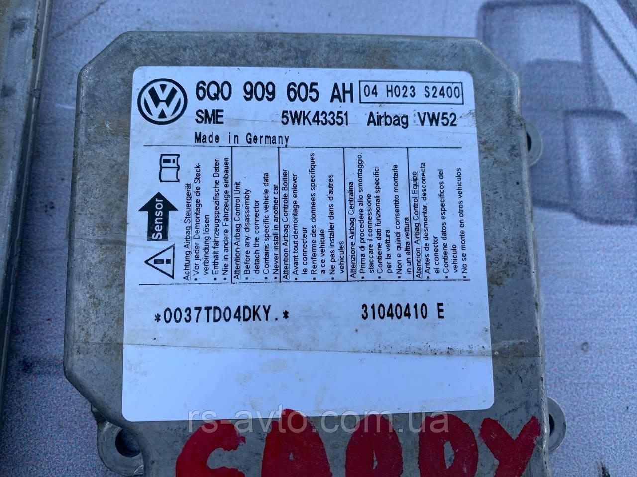 Блок управління AirBag для Skoda Octavia A5 Шкода Октавія VW Caddy 6Q0909605AH