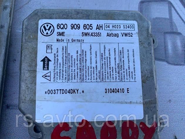 Блок управління AirBag для Skoda Octavia A5 Шкода Октавія VW Caddy 6Q0909605AH, фото 2
