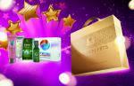 """Подарок на новый год """" Набор 5 золотых хитов от  Сибирского Здоровья"""