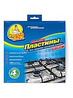 Пластини для захисту плити Фрекен Бок, 4 шт.