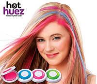 Мелки для волос HOT HUEZ , Цветная пудра хот хьюз в Одессе