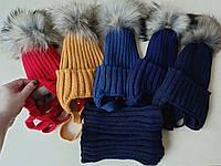 Шапка зимняя с натуральным и хомут комплект детские