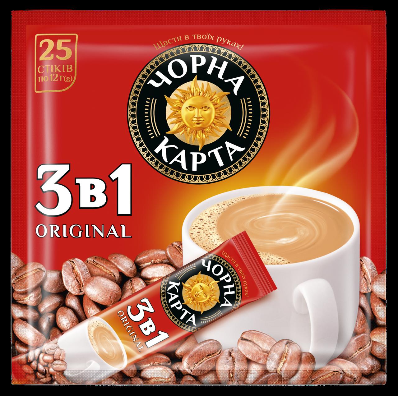 Напиток кофейный растворимый Чорна Карта 3в1 Ориджинал, сток 12г пакет 25 шт