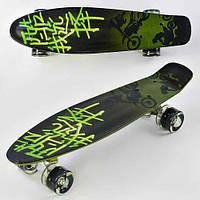 Скейт Penny board F 9160 с принтом колеса світяться дека 55 см