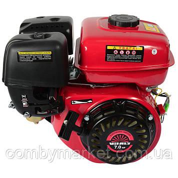 Двигун Vitals BM 7.0 b, 7 л. с.