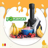 Мороженица Yonanas