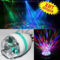 Светодиодная Диско лампочка LED Mini Party Light