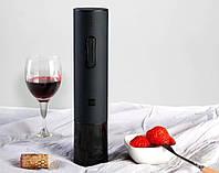 Умный штопор Xiaomi Electric Wine Bottle Opener HuoHou черный