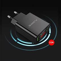 Зарядное устройство Floveme на два выхода 2.2A с LED дисплеем (черный), фото 2