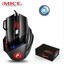 Ігрова мишка з підсвічуванням, безшумна, Imice X7 (WM5000X7), фото 2