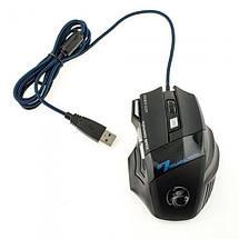 Ігрова мишка з підсвічуванням, безшумна, Imice X7 (WM5000X7), фото 3