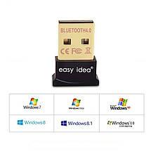 Bluetooth-адаптер USB Bluetooth 4.0 приймач передавач Easy Idea CSR8510, фото 2