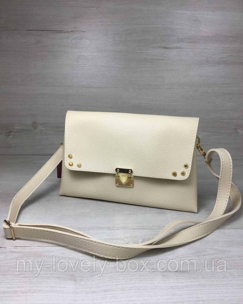 Женская сумка- клатч Келли бежевого цвета