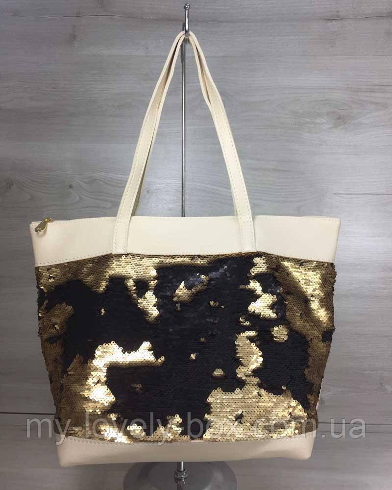 Женская сумка «Лейла» бежевая с пайетками золото-черный