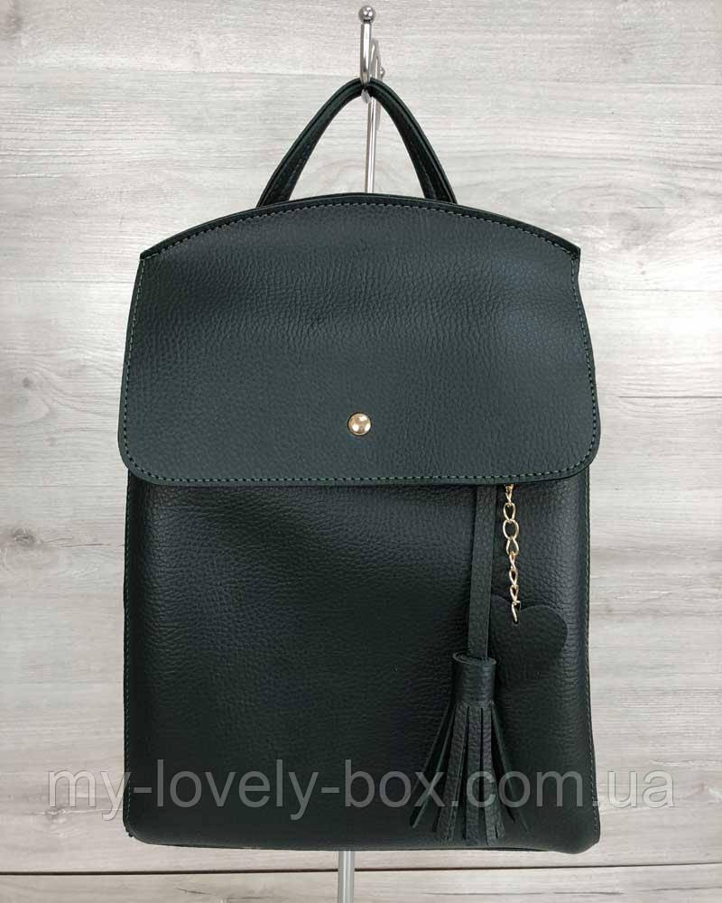 Рюкзак «Серце» зелений