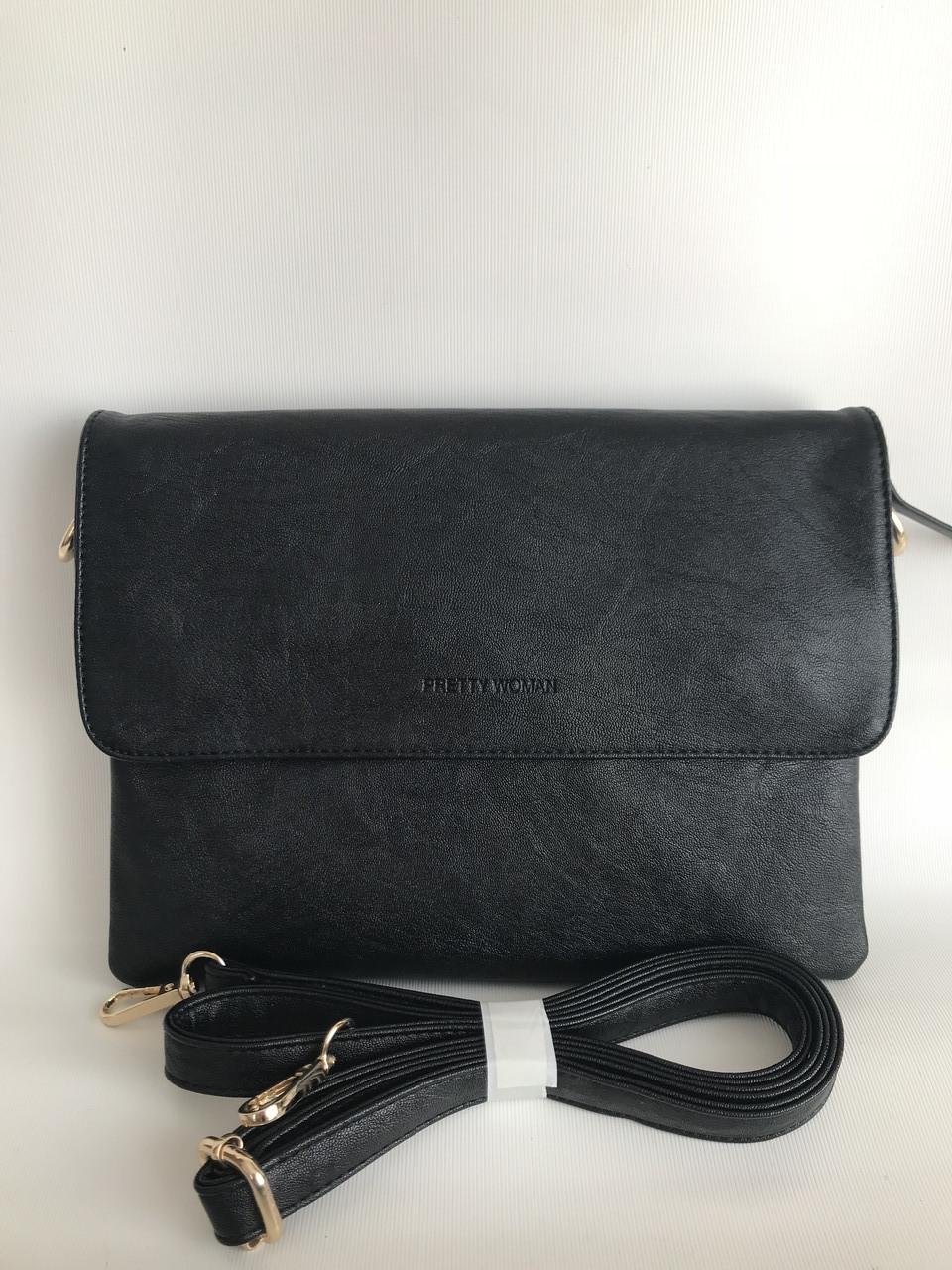 Чорний жіночий клатч сумочка через плече Pretty Woman
