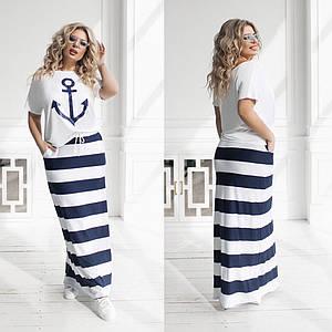 """Летний женский костюм """"Морячка"""" с длинной юбкой в полоску (большие размеры)"""