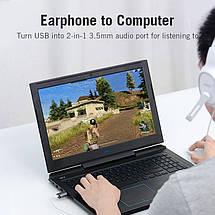 Внешняя звуковая карта USB 2 в 1 Vention CDLH0 стереофоническая 2.1 OMTP & CTIA, фото 3