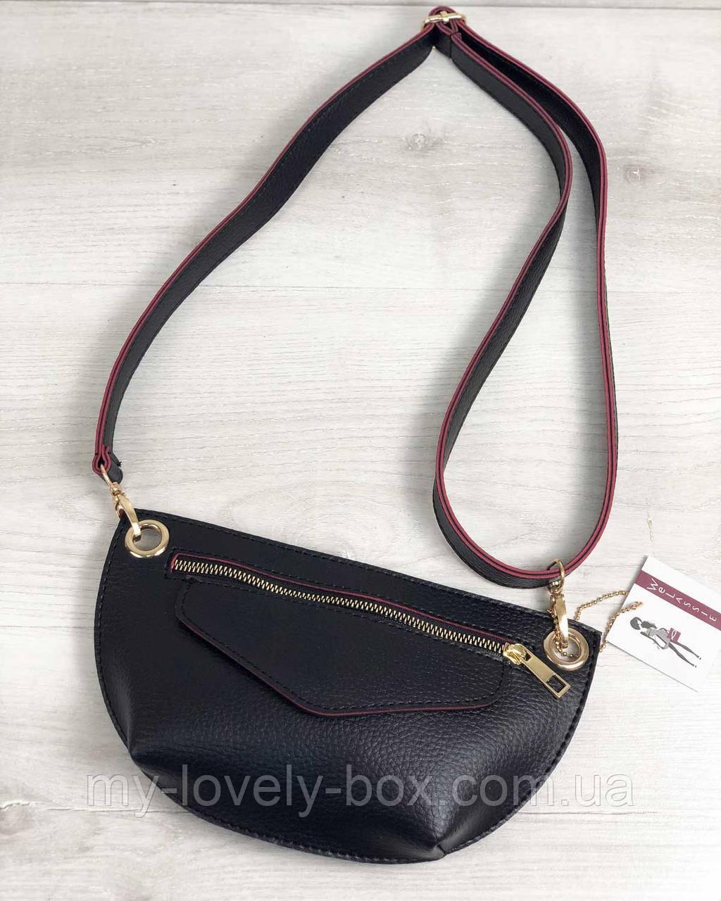 Жіноча сумка сумка на пояс - клатч Нана чорного кольору з червоним