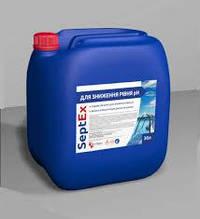 Жидкий рН минус SeptEx рН минус, понижение рН воды бассейна 30 л
