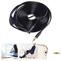 Аудио кабель удлинитель с регулятором громкости 3 метра 3.5мм джек, папа-мама черный, фото 3