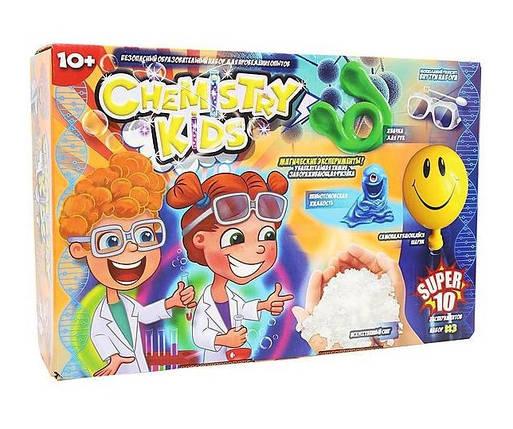 CHEMISTRY KIDS - дитячий набір дослідів DANKO TOYS (CHK-01-03), фото 2