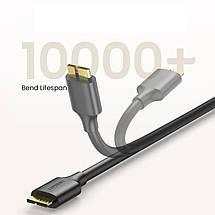 Кабель MicroUSB 3.0 DATA Cable Ugreen, для корпусів SSD, HDD (до 4ТБ), фотокамер, 2 метра (золоте напилення), фото 3