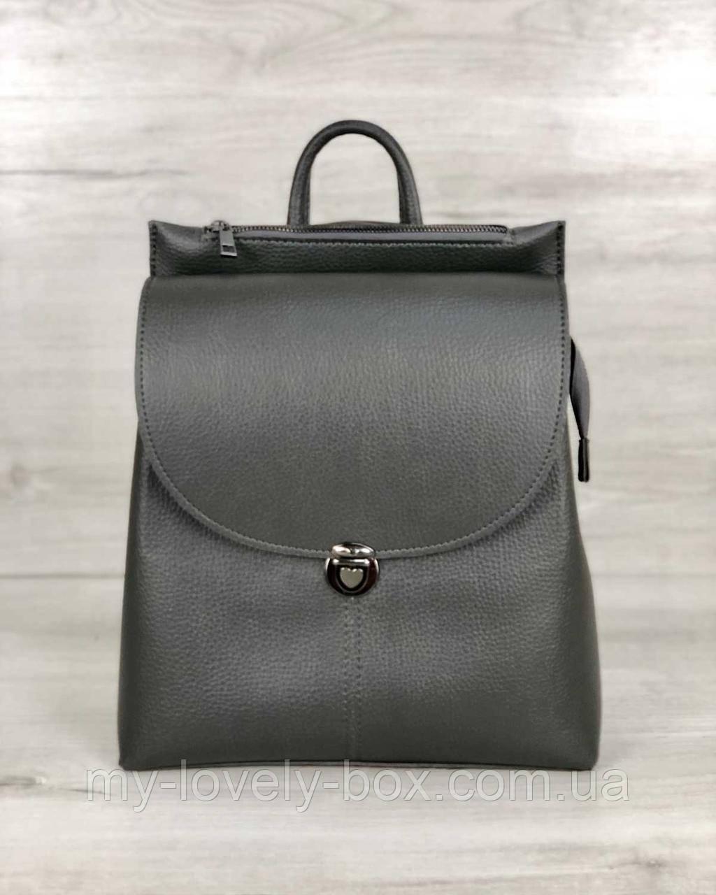 Рюкзак сумка «Ешбі» сірий