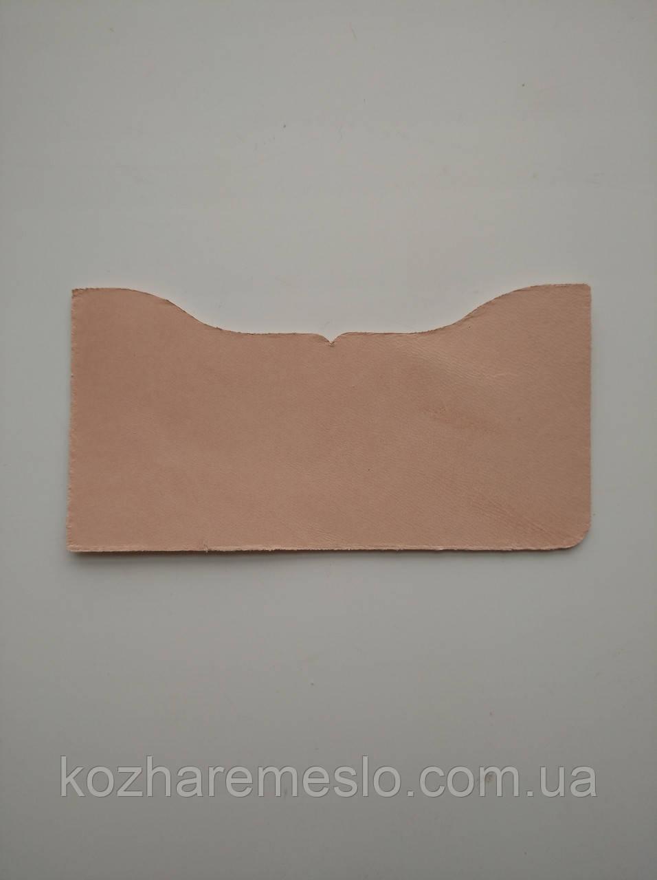 Карман(правый) под кредитную карту для кошелька (0.9 -1.1 мм)