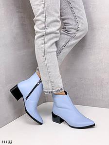 Голубые ботинки 11133 (ЯМ)