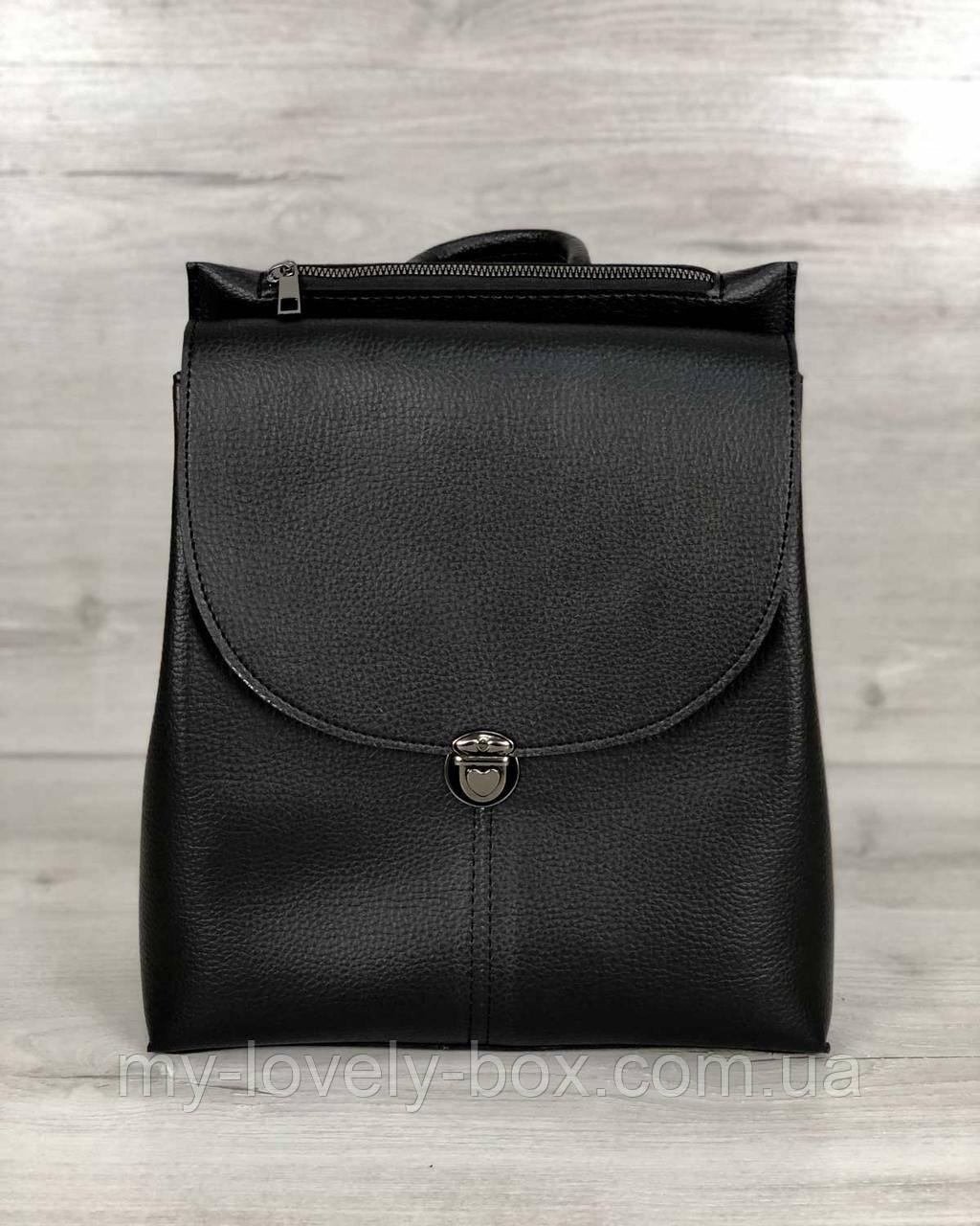 Рюкзак сумка «Ешбі» чорний